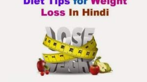 Diet Tips For Weight Loss In Hindi1.jpg